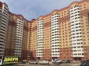 Квартиры,  Московская область Дмитров, цена 2 300 000 рублей, Фото