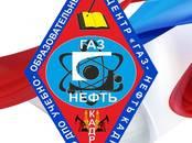 Курсы, образование Повышения квалификации, цена 400 рублей, Фото