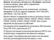 Спорт, активный отдых Дайвинг, цена 80 000 рублей, Фото