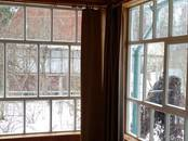 Дома, хозяйства,  Московская область Дмитровский район, цена 1 470 000 рублей, Фото