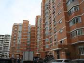 Квартиры,  Краснодарский край Новороссийск, цена 3 900 000 рублей, Фото
