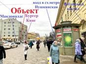 Магазины,  Санкт-Петербург Пушкинская, цена 350 000 рублей/мес., Фото