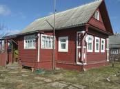 Дома, хозяйства,  Тверскаяобласть Калязин, цена 1 850 000 рублей, Фото