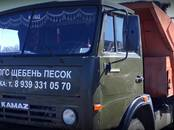Перевозка грузов и людей Сыпучие грузы, цена 70 р., Фото