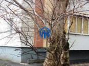 Квартиры,  Москва Академическая, цена 8 900 000 рублей, Фото
