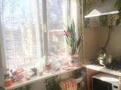 Квартиры,  Ярославская область Переславль-Залесский, цена 1 350 000 рублей, Фото