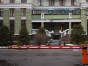 Офисы,  Москва Маяковская, цена 3 140 000 рублей/мес., Фото