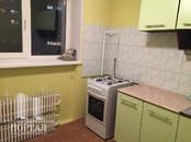 Квартиры,  Московская область Подольск, цена 23 500 рублей/мес., Фото