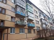 Квартиры,  Московская область Дмитров, цена 2 350 000 рублей, Фото