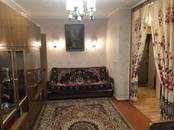 Квартиры,  Московская область Воскресенск, цена 2 100 000 рублей, Фото