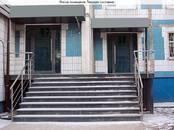 Офисы,  Москва Крылатское, цена 13 000 000 рублей, Фото