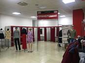 Магазины,  Саратовская область Саратов, цена 18 750 рублей/мес., Фото