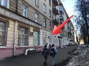 Офисы,  Московская область Жуковский, цена 23 000 000 рублей, Фото