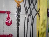Оборудование, производство,  Производства Производство машин и оборудования, цена 89 рублей, Фото