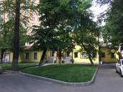 Офисы,  Москва Парк культуры, цена 75 790 000 рублей, Фото