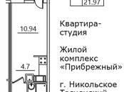 Квартиры,  Ленинградская область Тосненский район, цена 1 425 000 рублей, Фото