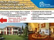 Строительные работы,  Строительные работы, проекты Кладка, фундаменты, цена 2 500 рублей, Фото