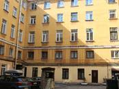 Квартиры,  Санкт-Петербург Гостиный двор, цена 13 500 000 рублей, Фото