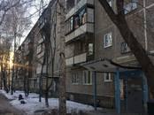 Квартиры,  Свердловскаяобласть Екатеринбург, цена 750 000 рублей, Фото