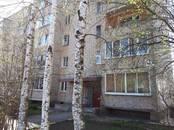 Квартиры,  Московская область Пушкинский район, цена 2 600 000 рублей, Фото