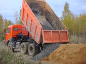 Перевозка грузов и людей Сыпучие грузы, цена 30 р., Фото
