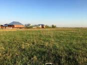 Земля и участки,  Московская область Раменский район, цена 939 000 рублей, Фото