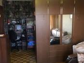 Квартиры,  Московская область Раменский район, цена 2 650 000 рублей, Фото
