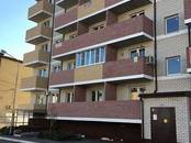 Квартиры,  Краснодарский край Краснодар, цена 1 030 000 рублей, Фото