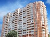 Квартиры,  Краснодарский край Краснодар, цена 5 870 000 рублей, Фото