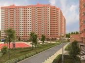 Квартиры,  Краснодарский край Краснодар, цена 1 295 000 рублей, Фото