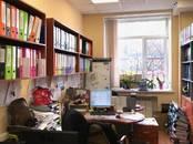 Офисы,  Москва Водный стадион, цена 28 400 000 рублей, Фото