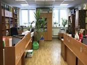 Офисы,  Москва Коломенская, цена 456 000 рублей/мес., Фото