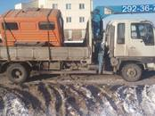 Ремонт и запчасти Транспортировка и эвакуация, цена 1 р., Фото