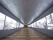 Стройматериалы,  Отделочные материалы Подвесные потолки, цена 800 рублей, Фото