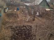 Земля и участки,  Красноярский край Красноярск, цена 920 000 рублей, Фото
