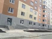 Офисы,  Московская область Домодедово, цена 289 300 рублей/мес., Фото