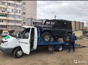 Ремонт и запчасти Транспортировка и эвакуация, цена 35 р., Фото