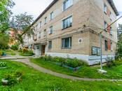 Квартиры,  Челябинская область Чебаркуль, цена 2 850 000 рублей, Фото