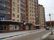 Магазины,  Московская область Дубна, цена 45 000 рублей/мес., Фото