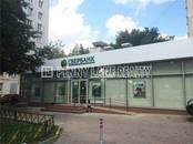 Здания и комплексы,  Москва Павелецкая, цена 823 636 000 рублей, Фото