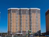 Квартиры,  Московская область Люберцы, цена 5 300 000 рублей, Фото