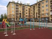 Квартиры,  Московская область Пушкинский район, цена 2 496 600 рублей, Фото