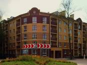 Квартиры,  Московская область Пушкинский район, цена 3 288 600 рублей, Фото