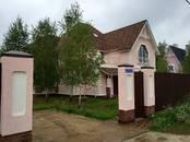 Дома, хозяйства,  Москва Другое, цена 12 000 000 рублей, Фото
