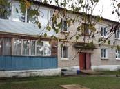 Квартиры,  Калужская область Обнинск, цена 1 500 000 рублей, Фото