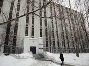 Офисы,  Москва Чертановская, цена 373 333 рублей/мес., Фото
