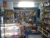 Магазины,  Краснодарский край Краснодар, цена 1 000 000 рублей, Фото