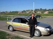 Курсы, образование Курсы автовождения, цена 500 р., Фото