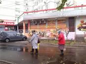 Здания и комплексы,  Москва Свиблово, цена 79 999 920 рублей, Фото
