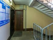 Квартиры,  Санкт-Петербург Звездная, цена 5 800 000 рублей, Фото